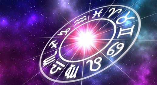 Today's Horoscope : ਇਸ ਰਾਸ਼ੀ ਵਾਲਿਆਂ ਨੂੰ ਉੱਚ ਅਧਿਕਾਰੀ ਦਾ ਸਹਿਯੋਗ ਮਿਲੇਗਾ , ਜਾਣੋ ਆਪਣਾ ਅੱਜ ਦਾ ਰਾਸ਼ੀਫਲ