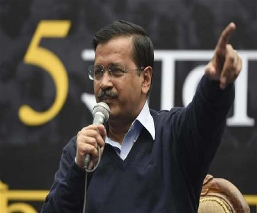 know 10 reasons for the victory of aam aadmi party in delhi assembly elections