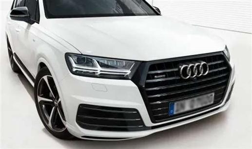 Audi Q7 ਦਾ Black Edition ਭਾਰਤ 'ਚ ਹੋਇਆ ਲਾਂਚ, ਲੁੱਕ ਦੇ ਨਾਲ ਜਾਣੋ ਕੀ ਹੈ ਖ਼ਾਸ