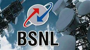 BSNL ਤੇ MTNL ਦੇ 60,000 ਮੁਲਾਜ਼ਮਾਂ ਨੇ ਚੁਣਿਆ VRS ਦਾ ਬਦਲ, 57,000 ਇਕੱਲੇ ਬੀਐੱਸਐੱਨਐੱਲ ਦੇ਼
