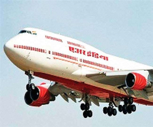 Air India major decision due to Corona crisis will close its office in five countries
