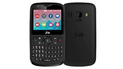 Jio great offer take home JioPhone 2 for only 141 rupees