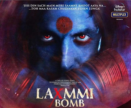 Laxmmi Bomb Release Date Akshay Kumar Laxmi Bomb will be released on this special day when will the trailer know