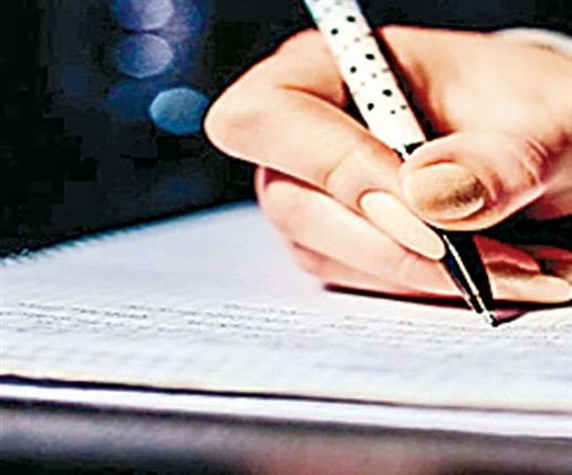 PSEB extends Class XII re checking and re valuation deadline