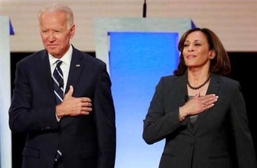 america  US  Washington  US President Donald Trump  Democratic party  presidential elections Joe Biden