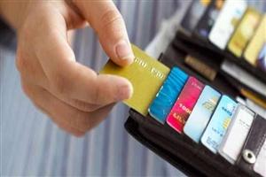 Credit Card ਗਵਾਚ ਜਾਵੇ ਤਾਂ ਬੈਂਕ ਤੋਂ ਮਿਲੇਗਾ ਮੁਆਵਜ਼ਾ, ਜਾਣੋ ਕਿਵੇਂ ਕਰੀਏ ਕਲੇਮ