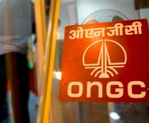 ongc recruitment 2021 apply for 309 graduate trainee vacancies last date to fill the online application form is november