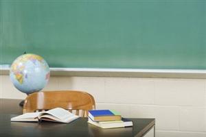ਸਕੂਲ ਤੋਂ ਗ਼ੈਰ ਹਾਜ਼ਰ ਰਹਿਣ ਵਾਲੇ 11 ਅਧਿਆਪਕਾਂ ਨੂੰ ਕਾਰਨ ਦੱਸੋ ਨੋਟਿਸ ਜਾਰੀ