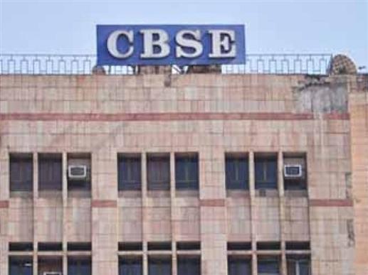 CBSE extends registration date for online training for 50000 teachers