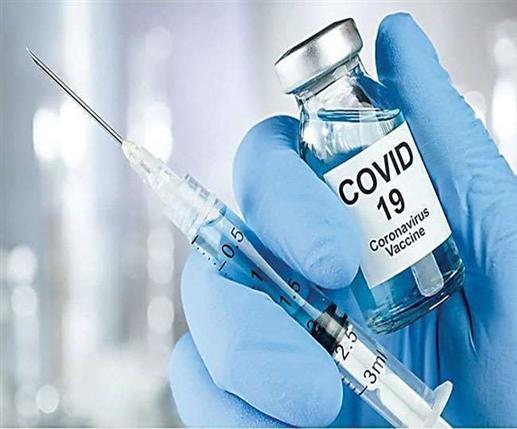 Jalandhar Corona Vaccine Stock Finishes