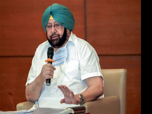 Punjab Cabinet Approves New Rules To Change Jail Rules