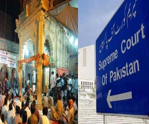 International News Pakistan supreme court stays on all kind of demolition activity at dharam shala in karachi