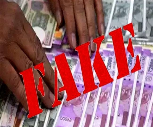 Rs 95 000 counterfeit currency seized in car in Patiala three Ludhiana youths arrested | ਪਟਿਆਲੇ 'ਚ ਕਾਰ 'ਚ 95 ਹਜ਼ਾਰ ਦੀ ਜਾਅਲੀ ਕਰੰਸੀ ਫਡ਼ੀ