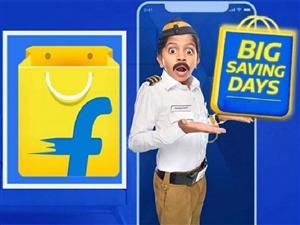 Flipkart Big Saving Days Sale: ਬਹੁਤ ਘੱਟ ਭਾਅ 'ਚ ਇਥੇ ਮਿਲ ਰਿਹਾ ਸਾਮਾਨ, ਜਾਣੋ ਵੱਡੇ Offers