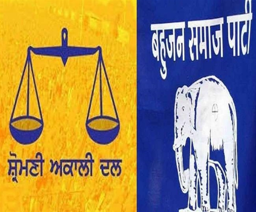 Political Equation Changed in Ludhiana North Shiromani Akali Dal leaders disappointed after given this seat to BSP   ਲੁਧਿਆਣਾ ਉੱਤਰੀ ਹਲਕੇ 'ਚ ਬਦਲੇ ਸਿਆਸੀ ਸਮੀਕਰਨ