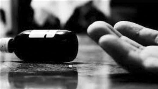 Husband suffers poisoning after wife illicit affair ends in firozpur | ਪਤਨੀ ਦੇ ਨਾਜਾਇਜ਼ ਸਬੰਧਾਂ ਤੋਂ ਦੁਖੀ ਪਤੀ ਨੇ ਕੀਤੀ ਖੁਦਕੁਸ਼ੀ