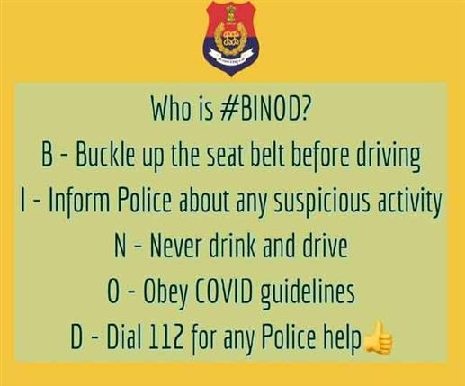Punjab Police likes social media trend Binod will teach traffic rules beware of Corona