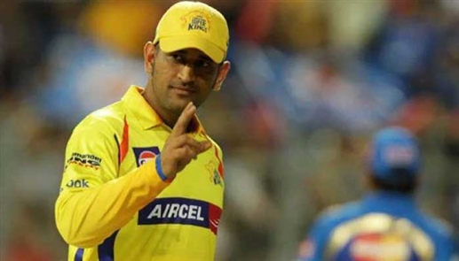 Dhoni report negative paves way for IPL 2020
