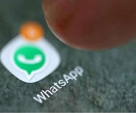 WhatsApp 'ਚ ਆ ਰਿਹੈ ਨਵਾਂ Voice Message Transcription ਫੀਚਰ, ਬਦਲਣ ਵਾਲਾ ਹੈ ਚੈਟਿੰਗ ਦਾ ਅੰਦਾਜ਼