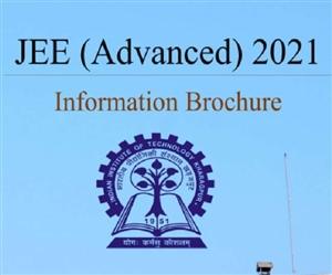 JEE Advanced 2021 : ਜੇਈਈ ਐਡਵਾਂਸ ਪ੍ਰੀਖਿਆ ਲਈ ਅੱਜ ਇਸ ਸਮੇਂ ਤੋਂ ਕਰ ਸਕੋਗੇ ਰਜਿਸਟ੍ਰੇਸ਼ਨ, ਜਾਣੋ ਆਖਰੀ ਤਰੀਕ
