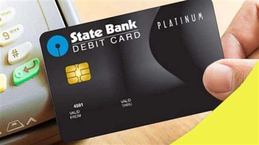 SBI ਗਾਹਕਾਂ ਲਈ ਚੰਗੀ ਖ਼ਬਰ ! Debit Card ਤੋਂ ਖਰੀਦਦਾਰੀ ਨੂੰ EMI 'ਚ ਕਰ ਸਕਦੇ ਹੋ ਕਨਵਰਟ, ਜਾਣੋ ਕਿਵੇਂ ਤੇ ਇਸ ਦੇ ਫਾਇਦੇ