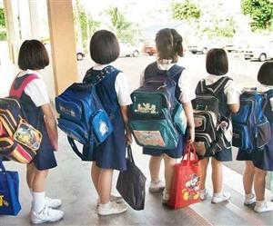 School Reopen : ਚੰਡੀਗੜ੍ਹ 'ਚ 19 ਮਹੀਨੇ ਬਾਅਦ ਪਹਿਲੀ ਤੋਂ ਚੌਥੀ ਕਲਾਸ ਦੇ ਸਟੂਡੈਂਟ ਆਉਣਗੇ ਸਕੂਲ, ਆਨਲਾਈਨ ਵੀ ਹੋਵੇਗੀ ਪੜ੍ਹਾਈ