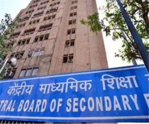CBSE Board Exam 2021 CBSE board 10th class exams canceled 12th class postponed