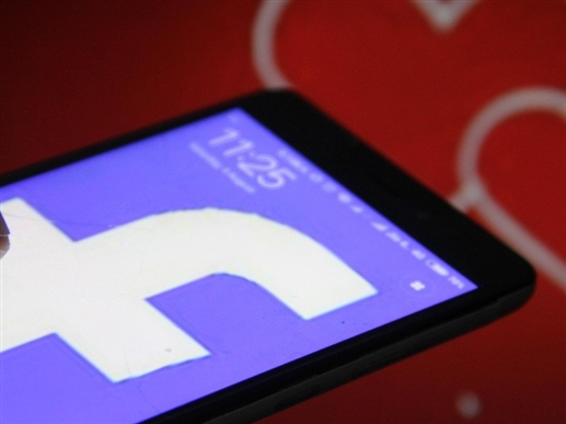 Facebook will launch a new dating app just 4 minutes of video will get the desired love