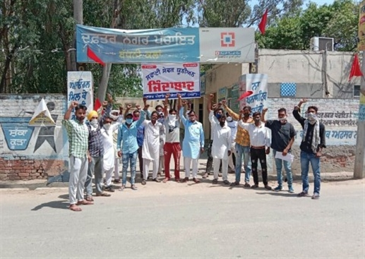 Sweepers at Badhni Kalan went on strike for the second day in a row over their demands