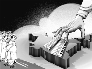 Fingers pointing at the Election Commission