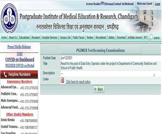 PGIMR announces result for DEO posts check on pgimer edu in | PGIMR ਨੇ DEO ਦੀਆਂ ਆਸਾਮੀਆਂ ਲਈ ਐਲਾਨਿਆ ਨਤੀਜਾ