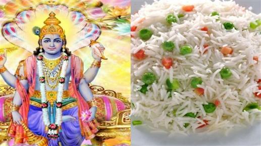 Nirjala Ekadashi Vrat know why we do not eat rice on this special day | ਕੀ ਤੁਹਾਨੂੰ ਪਤਾ ਹੈ ਕਿ ਏਕਾਦਸ਼ੀ ਵਰਤ ਵਾਲੇ ਦਿਨ ਘਰਾਂ 'ਚ ਚਾਵਲ ਕਿਉਂ ਨਹੀਂ ਬਣਾਏ ਜਾਂਦੇ? ਜਾਣੋ