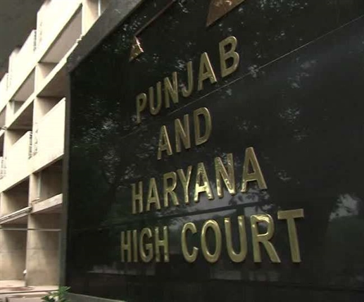 Bahibal Kalan Firing Case SP Baljit Singh gets anticipatory bail from Punjab and Haryana High Court