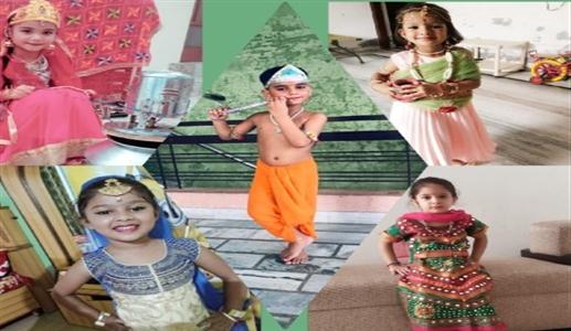 Janam ashtmi