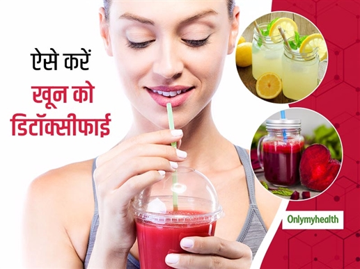 Blood Purification Remedies To stay healthy and fit do these five natural ways to purify your blood