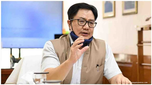 Sports Minister Kiran Rijiju Launches Fit India Freedom Race To Promote Fitness
