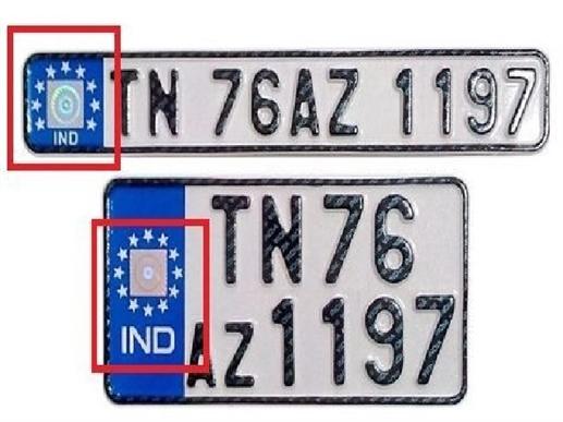 High Security Number Plate : ਜੇ ਤੁਹਾਡੇ ਵਾਹਨ 'ਤੇ ਨਹੀਂ ਹੈ ਹਾਈ ਸਕਿਓਰਟੀ ਨੰਬਰ ਪਲੇਟ ਤਾਂ ਇਹ 11 ਕੰਮ ਕਰਵਾਉਣ 'ਚ ਆਵੇਗੀ ਦਿੱਕਤ