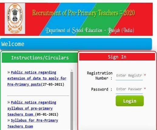 Punjab Teacher Recruitment 2021 8393 Apply for Pre Primary Teacher Posts by October 11 Read Full Info