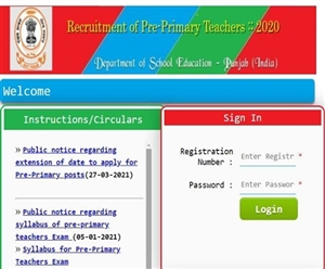 Punjab Teacher Recruitment 2021: 8393 ਪ੍ਰੀ ਪ੍ਰਾਇਮਰੀ ਟੀਚਰਾਂ ਦੀਆਂ ਆਸਾਮੀਆਂ ਲਈ ਅਪਲਾਈ ਕਰਨ ਦੀ ਆਖਰੀ ਤਰੀਕ ਅੱਜ, ਫੌਰਨ ਕਰੋ ਅਪਲਾਈ