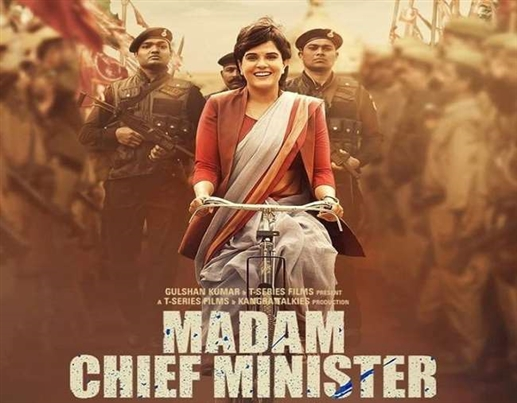 Madam chief minister controversy actress richa chadha apologises for controversial poster