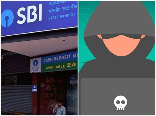 sbi customer