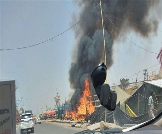 Fire on protesters tents on GT Road