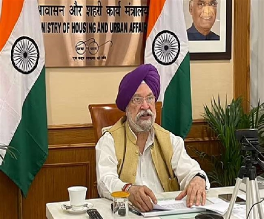 Union Minister Hardeep Singh Puri launches ItSmart Cities Challenge and Transport for All Challenge enumerated benefits