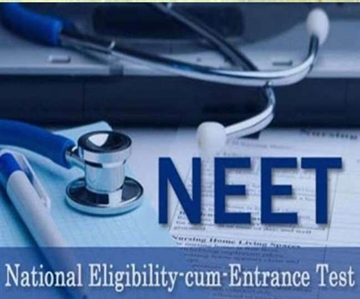 NEET exams postponed due to corona new date will be announced later