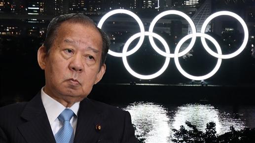 Olympics may be canceled says Nikai
