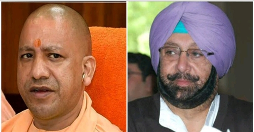 Yogi Adityanath tweet about Captain after announced Malerkotla as 23rd District of Punjab