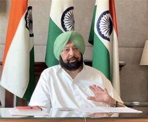 Punjab Lockdown News Updates: ਪੰਜਾਬ 'ਚ ਕਈ ਪਾਬੰਦੀਆਂ ਤੋਂ ਛੋਟ, ਨਾਈਟ ਕਰਫਿਊ ਰਹੇਗਾ ਜਾਰੀ, ਪੜ੍ਹੋ ਨਵੀਆਂ ਗਾਈਡਲਾਈਨਜ਼