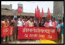 Farmer's Protest : ਕਿਸਾਨ ਅੰਦੋਨਲ 'ਚ ਜਨਤਕ ਆਮਦ ਜਾਰੀ : ਹੁਸੈਨ, ਰਜਿੰਦਰ