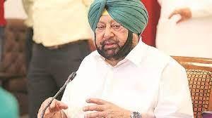 Punjab Politics Improving image Captain open doors to meet leaders