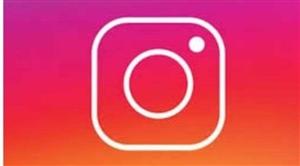 Instagram 'ਚ ਆਇਆ ਨਵਾਂ ਸਿਕਿਓਰਿਟੀ ਚੈੱਕ ਫੀਚਰ, ਤੁਹਾਡੇ ਅਕਾਊਂਟ ਨੂੰ ਹੈਕਰਜ਼ ਤੋਂ ਇਸ ਤਰ੍ਹਾਂ ਕਰੇਗਾ ਸਿਕਿਓਰ